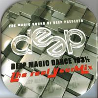 Deep Dance 103½