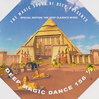 Deep Dance 156½