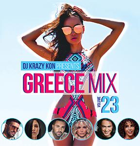 Greece 2018 23