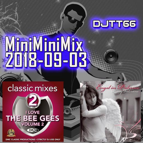 MiniMiniMix 2018-09-03