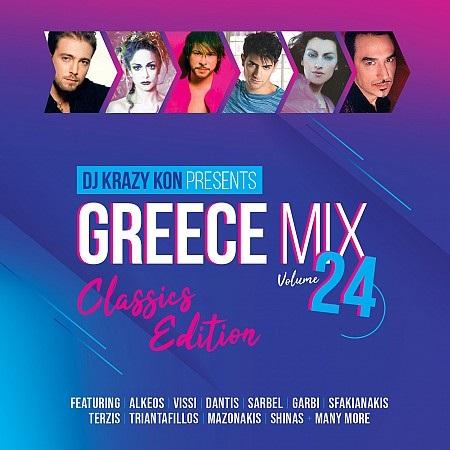 Greece 2020 Classics Edition 24