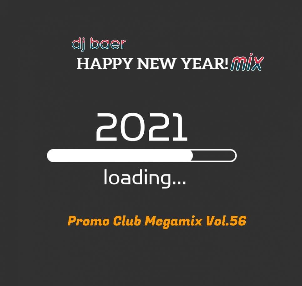 Real Promo Club Megamix #56