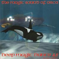 Deep Dance 045
