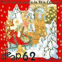Deep Dance 062