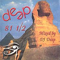 Deep Dance 081½